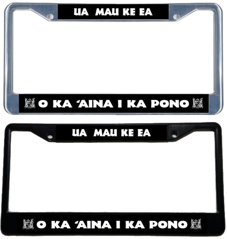 Hawaiian State Motto License Plate Frame - black & chrome