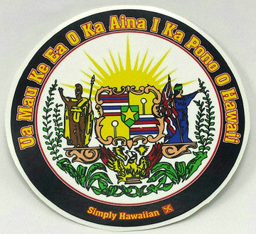 Hawaiian Seal Round Sticker