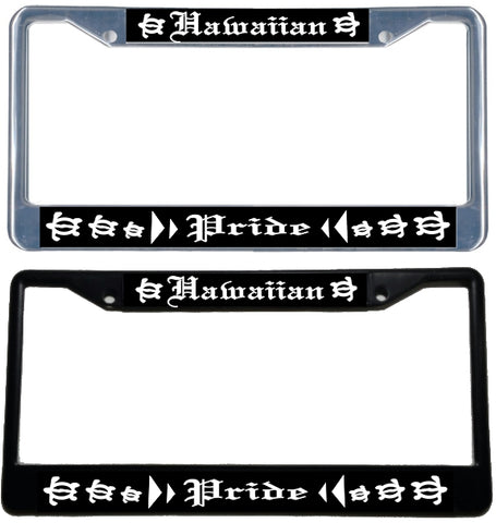 Hawaiian Pride Honu License Plate Frame - black & chrome