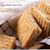 Sugar Butter Tree-砂糖奶油树饼干-Sugar Butter Sand Tree-300g(10枚/盒)