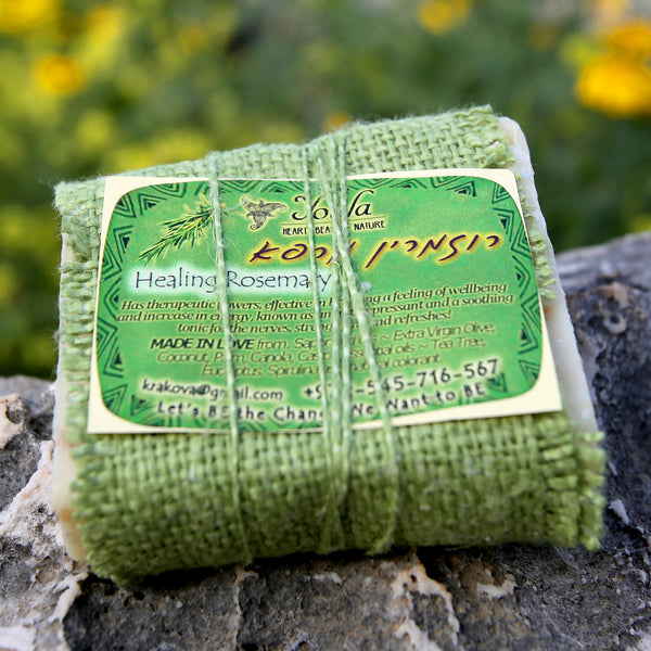 Youla Natural Soap - Rosemary