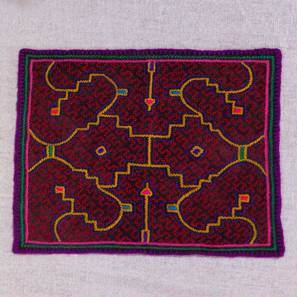 Red & Yellow - ORIGINAL SHIPIBO EMBROIDERY