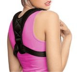 Women's Adjustable Posture Corrector - Back Support & Pain Relief