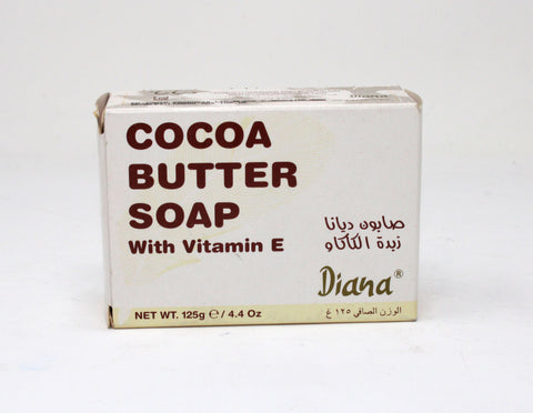 Diana Cocoa Butter Soap with Vitamin E