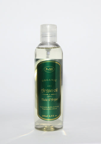 P+50 Argan  Oil - Elysee Star