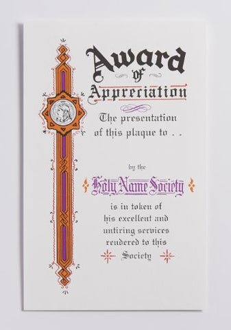 "603 Appreciation Award 6"" x 9"""