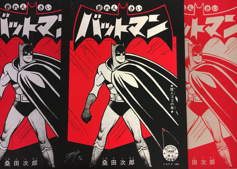 Copy of Bat Manga