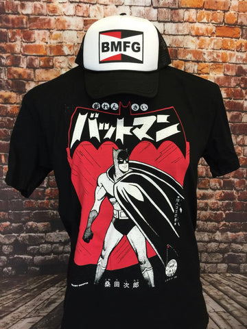 Bat Manga - T-shirt