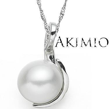 Akimio Womens Platinum Over Solid Sterling Silver Diamonds 0.65 CTW Pearl 18 Inch Designer Necklace