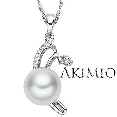 Akimio Womens Platinum Over Sterling Silver Diamonds and 0.65 CTW Pearl 18 Inch Designer Necklace