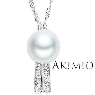 Akimio Womens Platinum Over Solid Sterling Silver 14 Diamonds and Pearl 18 Inch Designer Necklace