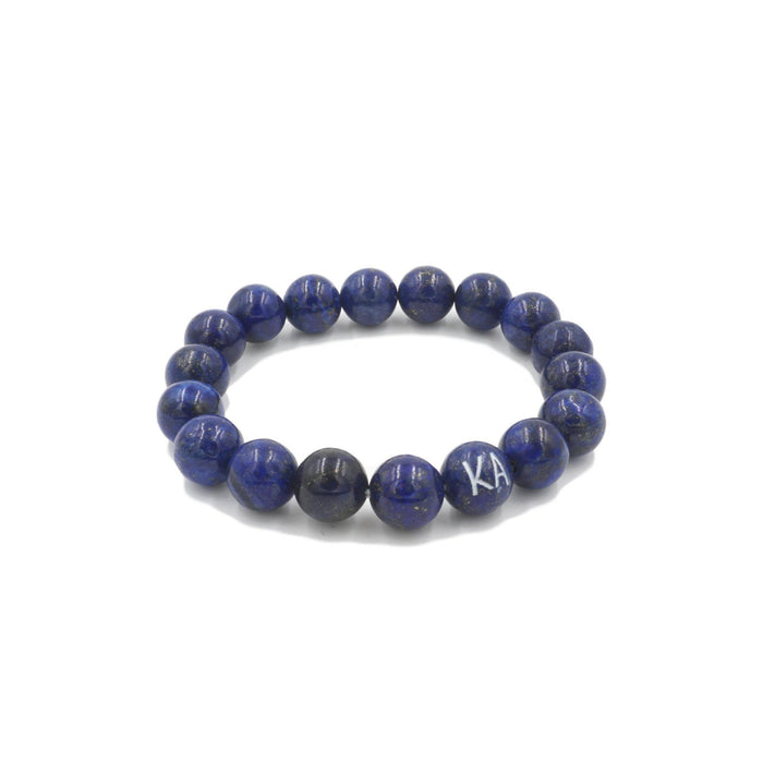 Orbit Collection - Indigo Bracelet 10mm - Kinsley Armelle
