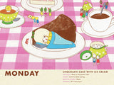 Ice Cream Work picture book by Naoshi. Ice Cream Man lays next to a piece of chocolate cake.