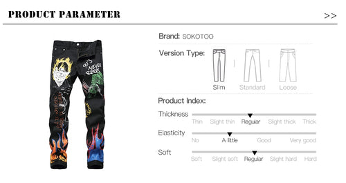 Men's Flame Printed Jeans
