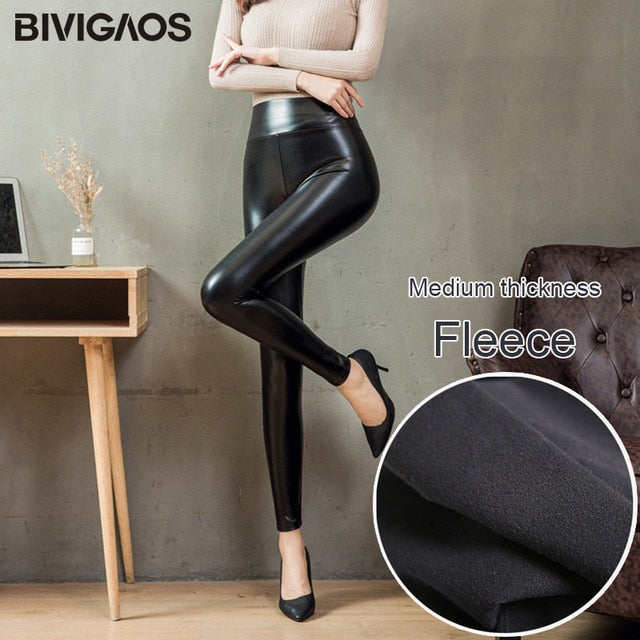 Smooth Leather Pants
