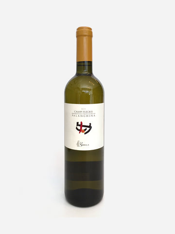 La Sibilla, Falanghina, Campi Flegrei, 2017, 750ml - Corkscrew Wines Brooklyn