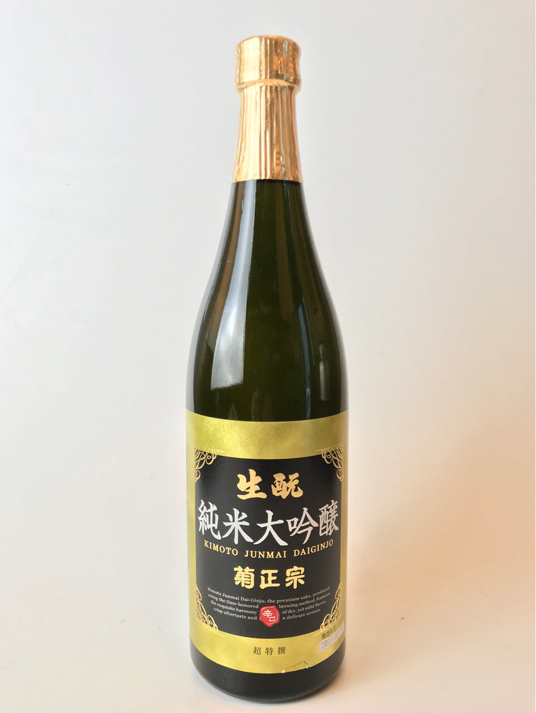 "Kiku-Masamune ""Kimoto"" Junmai Daiginjo, 720ml - Corkscrew Wines Brooklyn"