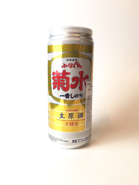 kikusui, Funaguchi, Yellow Can, Honjozo, 1L - Corkscrew Wines Brooklyn
