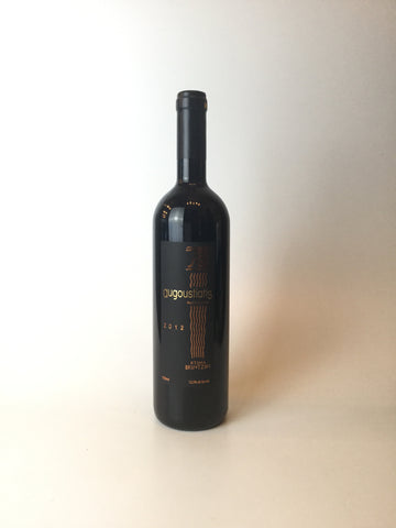 Ktima Brintziki, Augoustiatis, Peloponnese Greece, 2012 750ml - Corkscrew Wines Brooklyn
