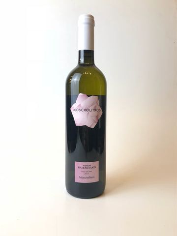 Bairaktaris, Moscholithos, Moschofilero, Greece, 2017, 750ml - Corkscrew Wines Brooklyn