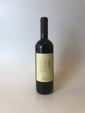 Cantine Pepe, 'Eron', Nero D'Avola, Sicily 2016, 750ml - Corkscrew Wines Brooklyn