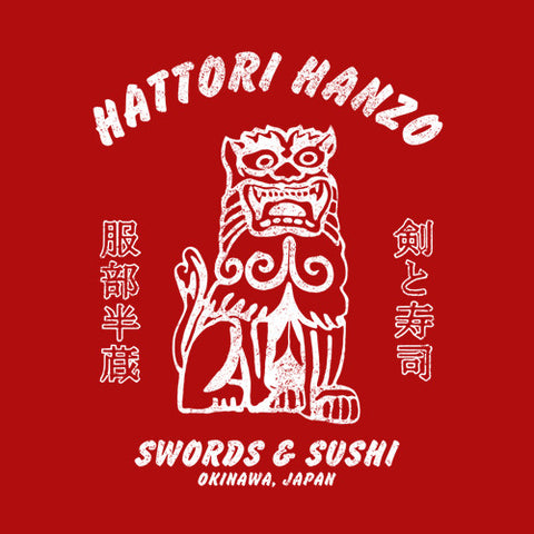 Hattori Hanzo Swords & Sushi T-Shirt - FiveFingerTees