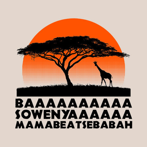 That Lion King Song T-Shirt