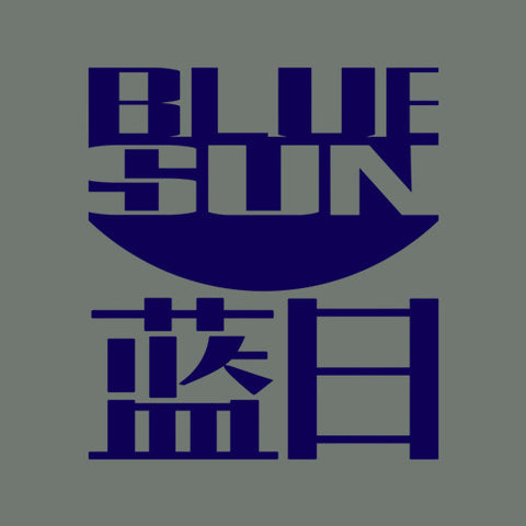 Blue Sun T-Shirt - FiveFingerTees
