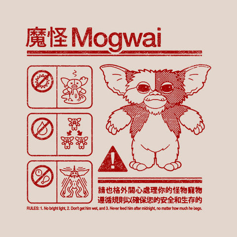 Mogwai Warning T-Shirt