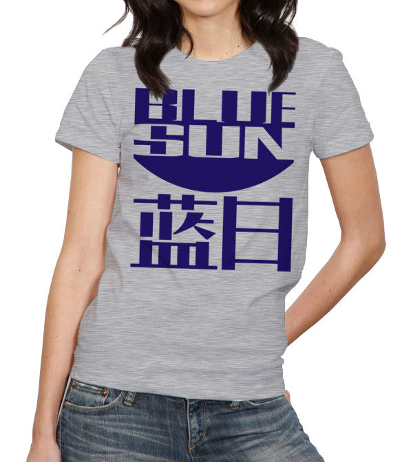 This Firefly shirt features the Blue Sun logo, which can be seen on drink cans and food containers throughout the TV series as well as in Serenity. What People are Saying about 80sTees: Blue Sun /5(6).