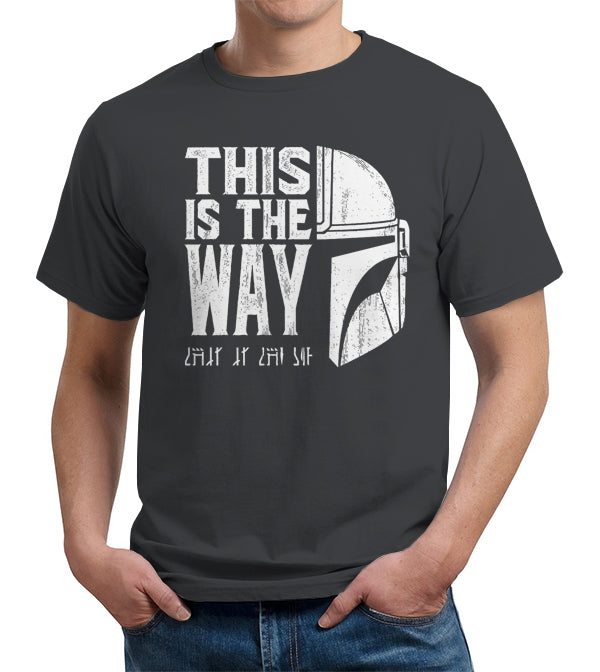 This Is The Way T-Shirt - FiveFingerTees