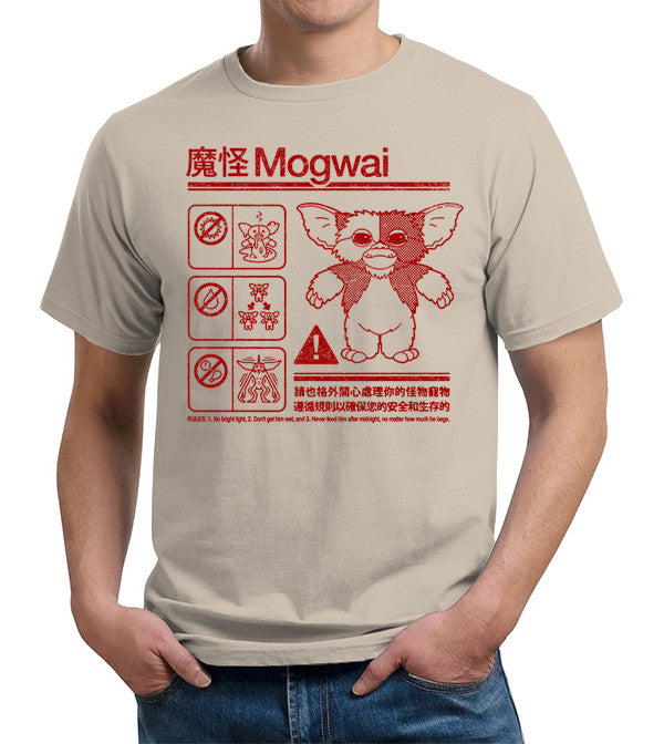 Mogwai Warning T-Shirt - FiveFingerTees