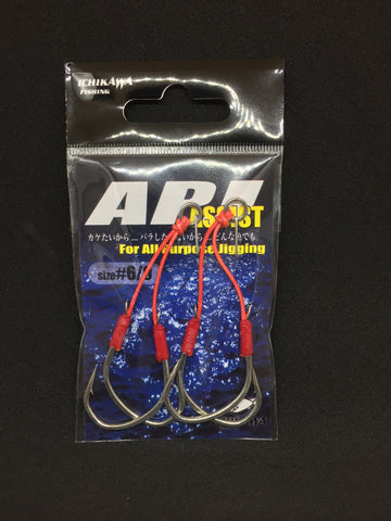 Ichikawa Fishing HOOK - APJ Jigging Assist