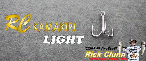 Ichikawa Fishing HOOK - RC KAMAKIRI LIGHT