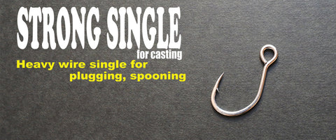 Ichikawa Fishing HOOK - STRONG SINGLE