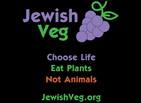 The Jewish Veg Hoodie -- Redesigned for 2018