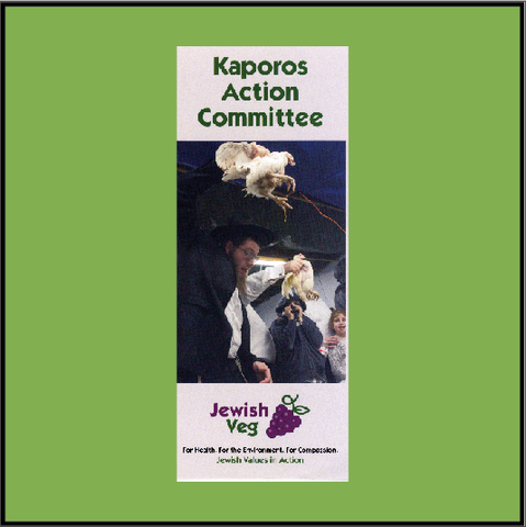 Kaporos Action Committee Brochures