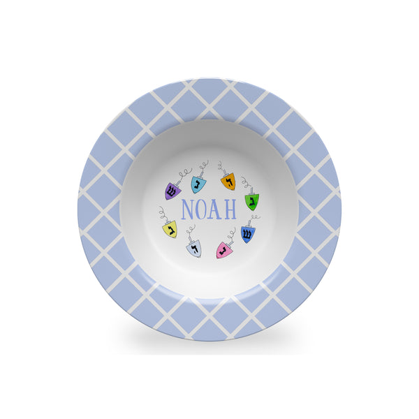 Dreidels Personalized Kids Bowl in Blue for Hanukkah