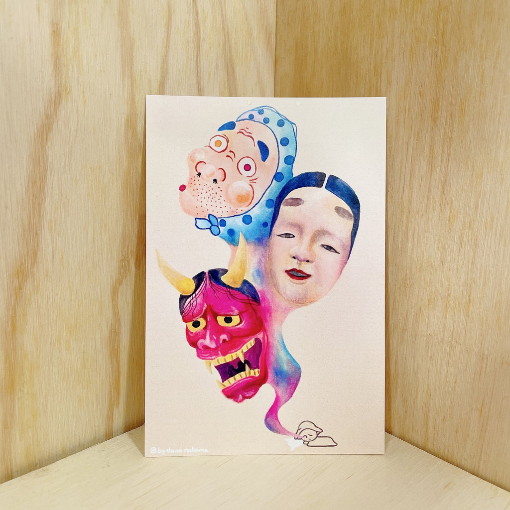 Postcards by DANE NAKAMA