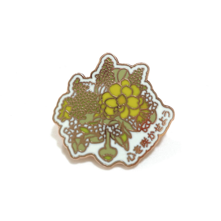 'Let Your Soul Blossom' Enamel Pin by VENUS GURLZ