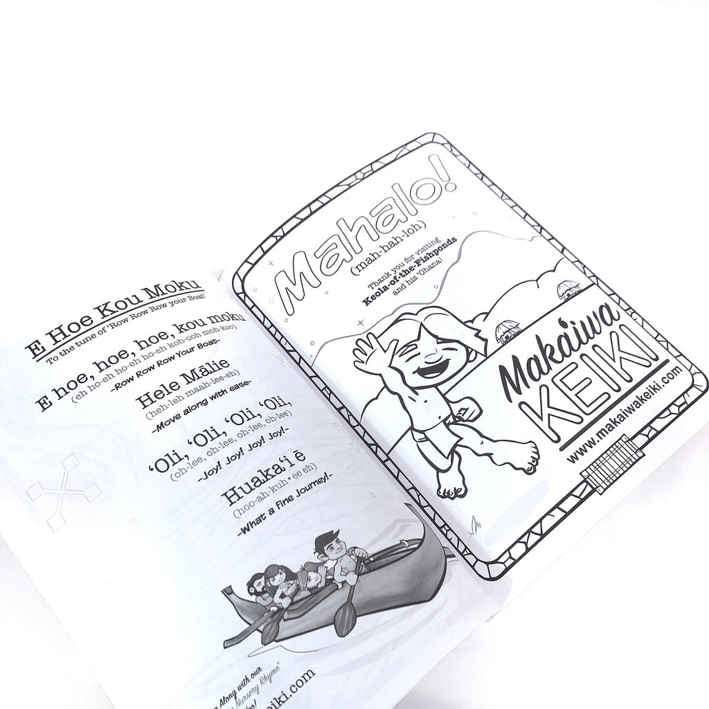 Maka'iwa Coloring Book