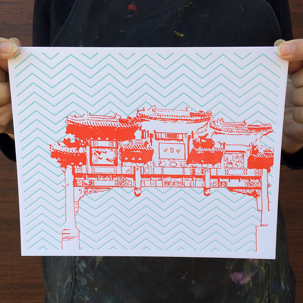 "Washington D.C. | Friendship Archway in Chinatown | Letterpress 8""x10"" Poster"