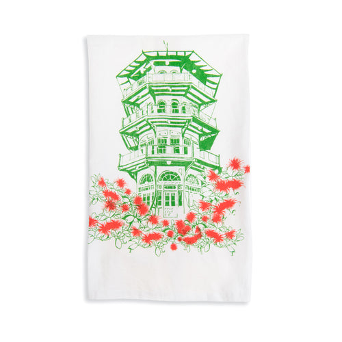 Baltimore Maryland | Patterson Park Pagoda | tea towel