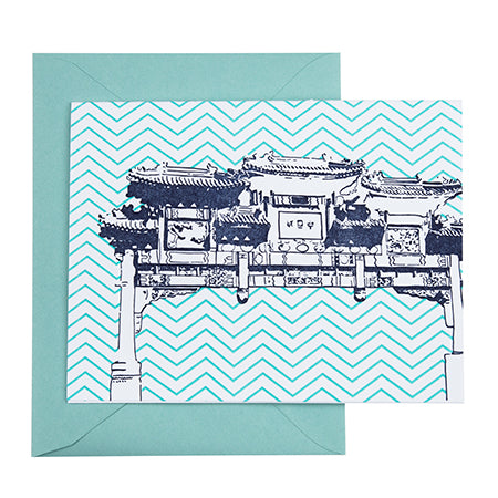 Washington D.C. | Friendship Archway | Letterpress City Card
