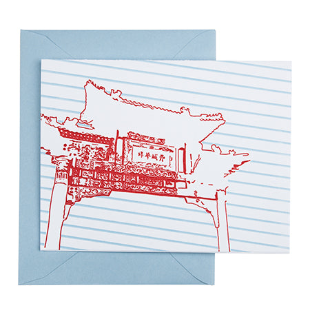 Philadelphia Pennsylvania | Chinatown Friendship Gate |  Letterpress City Card