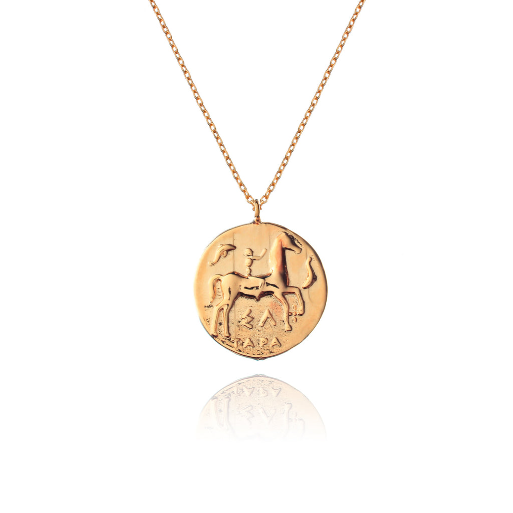 Julius Vintage Coin Necklace back - rose gold