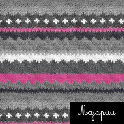 Handmade Sweater Organic Stretch French Terry, Pink-Gray by Majapuu