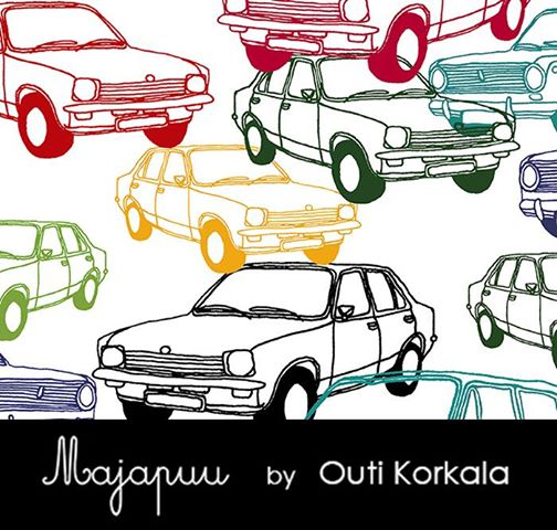 Retro Cars Jersey, White by Majapuu