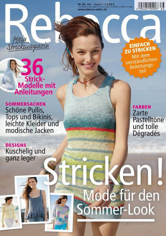 Rebecca knitting magazine - now available from I Wool Knit