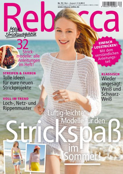 Rebecca Knitting Magazine 70 - 2017 - I Wool Knit